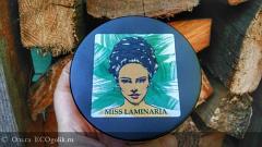 Отзыв: Крем для тела - Манго от Miss Laminaria