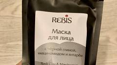 Отзыв: Маска для лица с чёрной глиной, ниацинамидом и янтарём Rebis