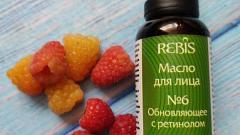 """Отзыв: Масло для лица """"Обновляющее"""" с ретинолом от Rebis"""