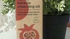 Отзыв: Гидрофильное масло от Botavikos