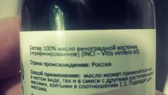 """Отзыв: Масляная смесь """"Жива"""" (для жирной кожи) Макошь"""