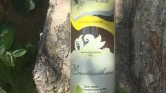Отзыв: Фито-шампунь №3 Восстановление от ChocoLatte
