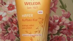 Отзыв: Восстанавливающая маска с экстрактом овса Weleda