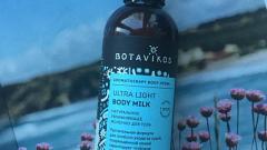 Отзыв от Алина Филиппова: Натуральное увлажняющее молочко для тела