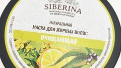 """Отзыв: Маска """"Очищающая"""" для жирных волос от Siberina"""