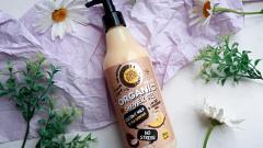 """Отзыв: Гель для душа Planeta Organica Skin Super Food """"No Stress"""""""