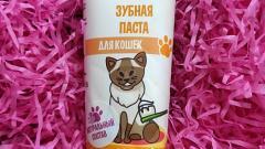 Отзыв от tvoyakisa: Зубная паста для Кошек
