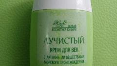Отзыв: Живая Косметика Сибири, крем Лучистый, или моё знакомство с Дециной и обращение в натуральность.