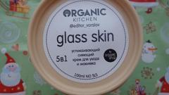 Отзыв: Я попробовала все 5 способов использования этого интересного средства от Organic Shop,  какому из них я скажу Да!
