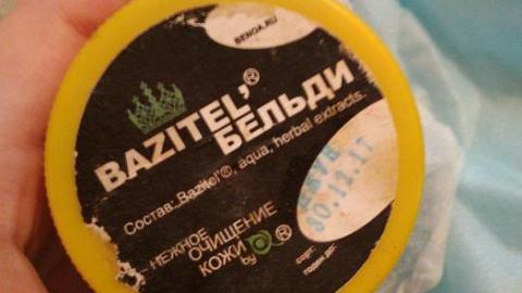 Отзыв: Ах, чудесный Bazitel '...
