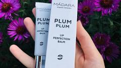 Отзыв: Блеск для губ Plum Plum