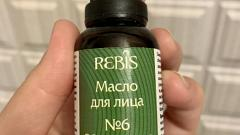 Отзыв: Масло для лица №6 «Обновляющее» с ретинолом Rebis