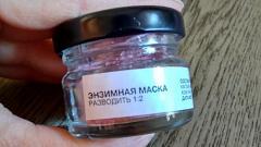 Отзыв: Энзимная маска от Aiva Cosmetics (Пробуем пробники)