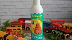 Отзыв: Классный шампунь для наших любимый малышей 0+