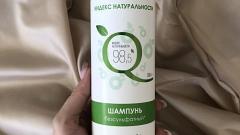 Отзыв от Lana Barsegyan : Шампунь безсульфатный универсальный для всех типов волос
