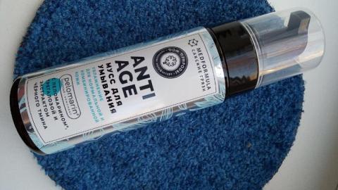 Отзыв: Мусс для умывания ANTI-AGE увлажнение для нормальной и комбинированной кожи