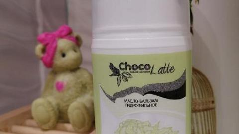 """Отзыв: Масло-бальзам гидрофильное """"Желе Лайм-имбирное"""" от ChocoLatte"""