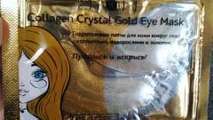 Отзыв: Коллагеновые патчи для глаз - Mixit