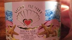 """Отзыв: Маска для лица и тела """"Морская розовая глина с маслом ламинарии"""""""