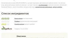 Отзыв: Коллагеновая сыворотка Грибная коллекция для всех типов кожи от Венец Сибири