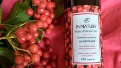 Отзыв: Осенние ягодки