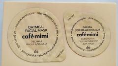 Отзыв: Cafe mimi - овсяная маска для лица