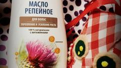 Отзыв: Репейное масло для волос с эфирным маслом корицы Аспера