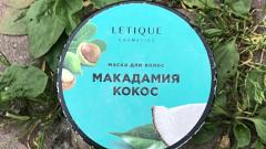 """Отзыв: Маска для волос """"Макадамия и кокос"""" от Letique"""