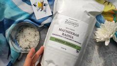 Отзыв: Магниевая ванна от Zaharova