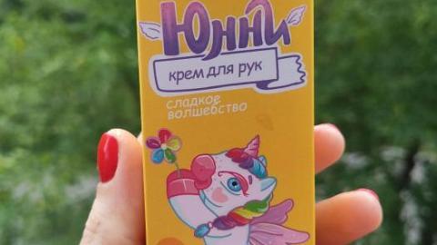Отзыв: Детский крем для рук ЮННИ, сладкое волшебство. Классный крем-баттер для самых нежных ручек.