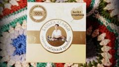 Отзыв: Ромашковый скраб для лица для всех типов кожи Рецепты бабушки Агафьи