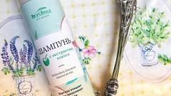 Отзыв: Шампунь с экстрактом кокоса для всех типов волос. Отличное сочетание цена/качество, приятных запах, избавление от жирности волос)))