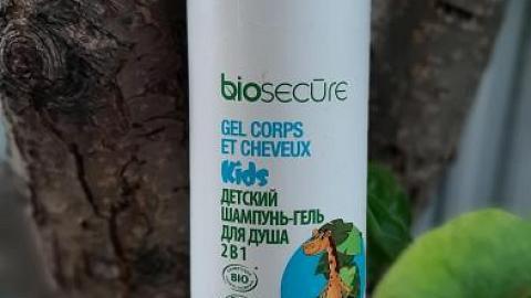 Отзыв: Самый лучший детский шампунь у Biosecure