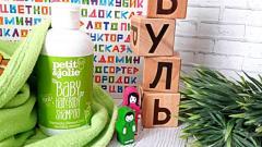 Отзыв: Мыльные карамельки для деток)))