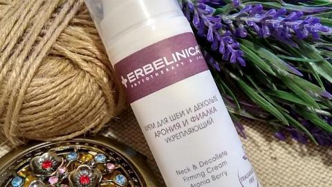 Отзыв: Крем для шеи и декольте укрепляющий от ERBELINICA