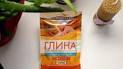 Отзыв: Хорошо не значит дорого! Желтая глина-скраб с молотыми абрикосовыми косточками от  Lutumtherapia (Артколор)  за 12 рублей даст фору люксу