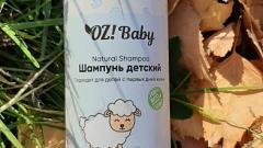 Отзыв: Шампунь для детей от OZ