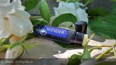 Отзыв от Alister: Lavender бальзам для губ алоэ и лаванда