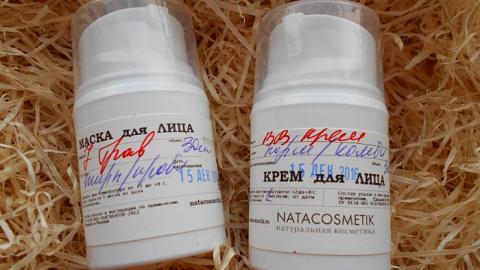 Отзыв: BB крем для нормальной и комбинированной кожи лица Natacosmetik