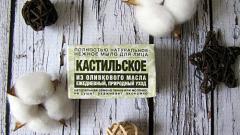 """Отзыв: Полностью натуральное мыло """"Кастильское"""" от ТДС Косметика"""