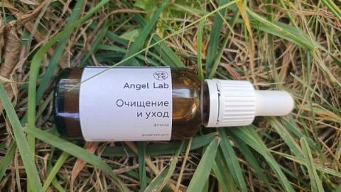 Отзыв: Интересное и необычное средство для моей кожи от Angel Lab