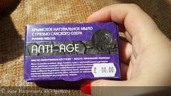 """Отзыв: Мыло: «на основе грязи Сакского озера """"Anti-age"""""""