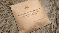 Отзыв: Салфетка муслиновая для умывания от Polli Organic Skin Care