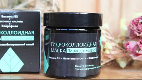 "Отзыв от Irinka: Гидроколлоидная маска для лица ""Молодо-зелено"""