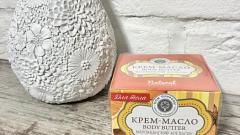 Отзыв: Головокружительный аромат марокканского апельсина и глубокое увлажнение кожи вместе с крем-маслом