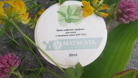 Отзыв: Крем MATSESTA лифтинг-эффект для лица с зелёным чаем