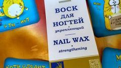Отзыв: Воск для ногтей укрепляющий L'Or