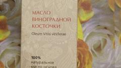 """Отзыв: Масло-основа """"Виноградная косточка"""" Gloris Aroma"""