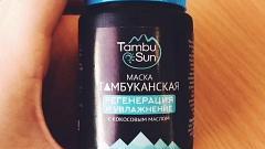 Отзыв: Маска Tambusun - Регенерация и увлажнение с кокосовым маслом
