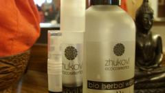 Отзыв: Цветочная вода крапивы Zhukovi ecocosmetics
